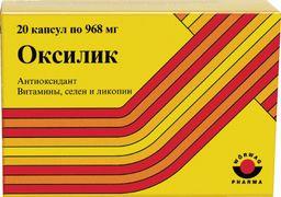 Оксилик, 968 мг, капсулы, 20 шт.