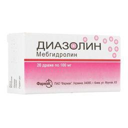 Диазолин, 100 мг, драже, 20шт.
