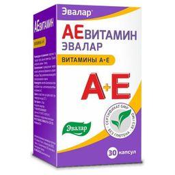АЕвитамин, капсулы, 30 шт.