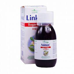 Линкас БСС, сироп, без сахара, 120 мл, 1шт.