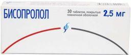 Бисопролол, 2.5 мг, таблетки, покрытые пленочной оболочкой, 30 шт.