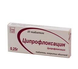 Ципрофлоксацин, 250 мг, таблетки, покрытые пленочной оболочкой, 10 шт.