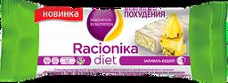 Racionika Diet батончик, со вкусом ананаса, 60 г, 1 шт.