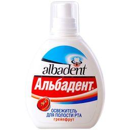 Альбадент Грейпфрут Освежитель для полости рта