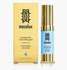 Librederm Mezolux Концентрат осветляющий, 15 мл, 1 шт.