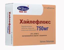 Хайлефлокс, 750 мг, таблетки, покрытые пленочной оболочкой, 5 шт.