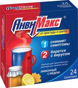 АнвиМакс, порошок для приготовления раствора для приема внутрь, лимонный с медом, 5 г, 24 шт.