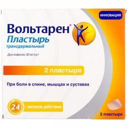 Вольтарен, 30 мг/сут, трансдермальная терапевтическая система, 2 шт.