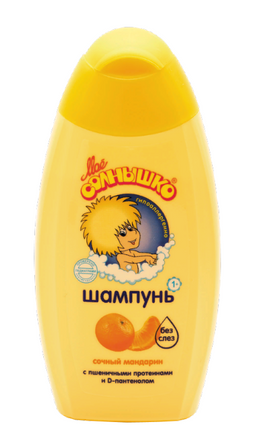 Мое солнышко шампунь Сочный мандарин без слез, шампунь, 200 мл, 1шт.