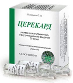Церекард, 50 мг/мл, раствор для внутривенного и внутримышечного введения, 2 мл, 10 шт.