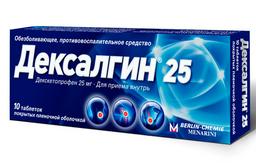 Дексалгин 25, 25 мг, таблетки, покрытые оболочкой, 10 шт.