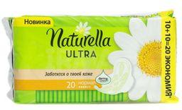 Naturella ultra normal прокладки женские гигиенические, прокладки гигиенические, 20шт.