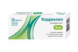 Кардиолип, 5 мг, таблетки, 30 шт.