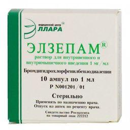 Элзепам, 1 мг/мл, раствор для внутривенного и внутримышечного введения, 1 мл, 10 шт.