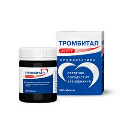 Тромбитал Форте, 150 мг+30.39 мг, таблетки, покрытые пленочной оболочкой, 100шт.