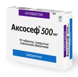 Аксосеф, 500 мг, таблетки, покрытые пленочной оболочкой, 10 шт.