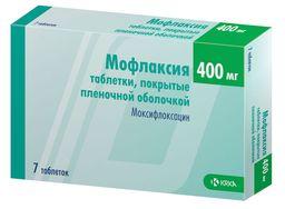 Мофлаксия, 400 мг, таблетки, покрытые пленочной оболочкой, 7 шт.