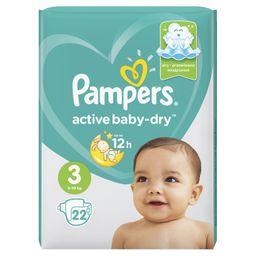 Pampers Active baby-dry Подгузники детские