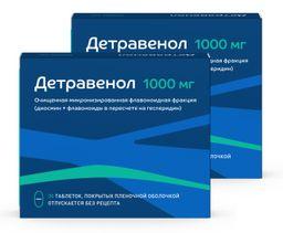 Детравенол, 1000 мг, таблетки, покрытые пленочной оболочкой, комбиупаковка 1+1, 30шт.