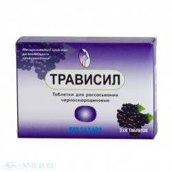 Трависил, таблетки для рассасывания без сахара, черносмородиновые, 12шт.