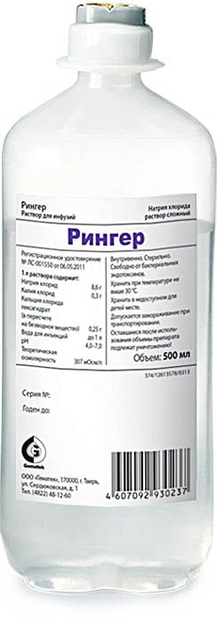 Рингер, раствор для инфузий, 500 мл, 10 шт.