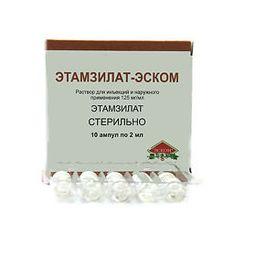 Этамзилат-Эском, 125 мг/мл, раствор для инъекций и наружного применения, 2 мл, 10 шт.