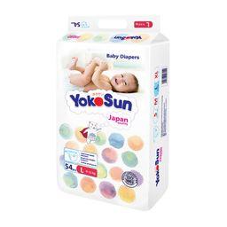 Yokosun Подгузники детские