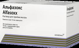 Альфазокс, раствор для приема внутрь, 10 мл, 20 шт.