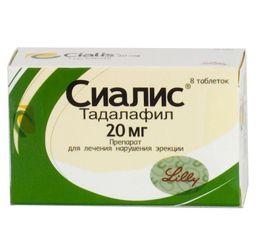 Сиалис, 20 мг, таблетки, покрытые пленочной оболочкой, 8 шт.