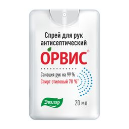 Орвис Спрей для рук антисептический