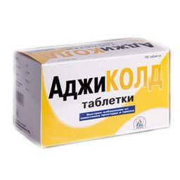 АджиКОЛД, таблетки, 10шт.
