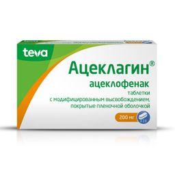 Ацеклагин, 200 мг, таблетки, покрытые оболочкой, 10шт.