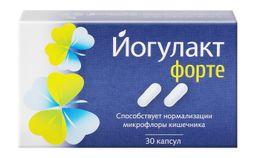 Йогулакт форте, 350 мг, капсулы, 30 шт.
