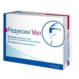 Редуксин Мет, табл. 850 мг + капс. (15 мг + 153.5) мг, таблеток и капсул набор, 90 шт.