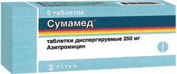 Сумамед, 250 мг, таблетки диспергируемые, 6шт.