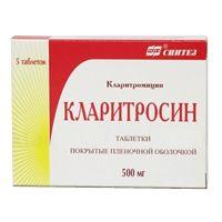 Кларитросин,