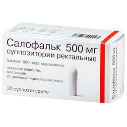 Салофальк, 500 мг, суппозитории ректальные, 30шт.