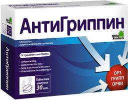 Антигриппин, 500 мг+10 мг+200 мг, таблетки шипучие, 30 шт.