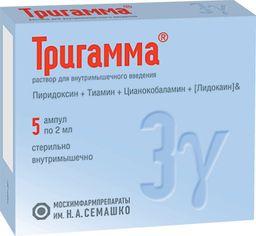Тригамма, раствор для внутримышечного введения, 2 мл, 5 шт.
