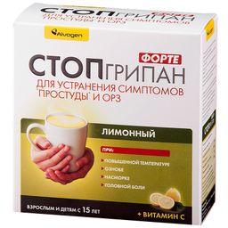 Стопгрипан форте, порошок для приготовления раствора для приема внутрь, лимонные(ый), 21.5 г, 10 шт.