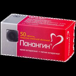 Панангин, 158 мг+140 мг, таблетки, покрытые пленочной оболочкой, 50 шт.