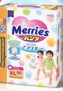 Подгузники-трусики детские Merries, 12-22 кг, р. XL, 50 шт.