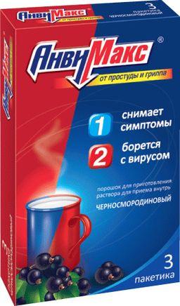 АнвиМакс, порошок для приготовления раствора для приема внутрь, черносмородиновые, 5 г, 3 шт.