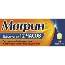 Мотрин, 250 мг, таблетки, 10шт.