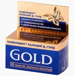 Компливит Кальций Д3 Голд, таблетки, 30 шт.