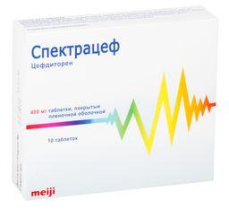 Спектрацеф, 400 мг, таблетки, покрытые пленочной оболочкой, 10шт.