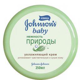 Крем детский увлажняющий Нежность природы Johnson's baby