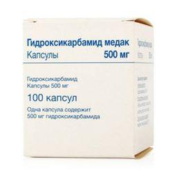 Гидроксикарбамид медак, 500 мг, капсулы, 100шт.