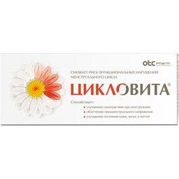 Витамины для женщин при ПМС Цикловита