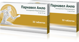 Парнавел Амло, 5 мг+4 мг, таблетки, комбиупаковка 1+1, 30шт.